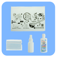 客製化防疫組合包