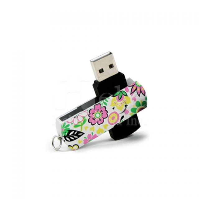 Spin USB flash drive