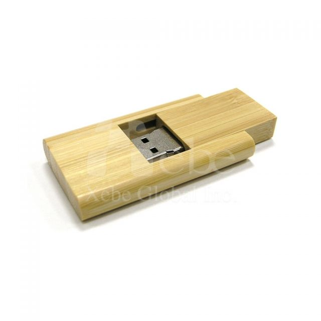 Spinning Wooden USB drive