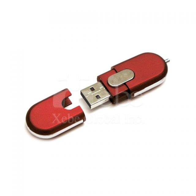Promotional USB drives