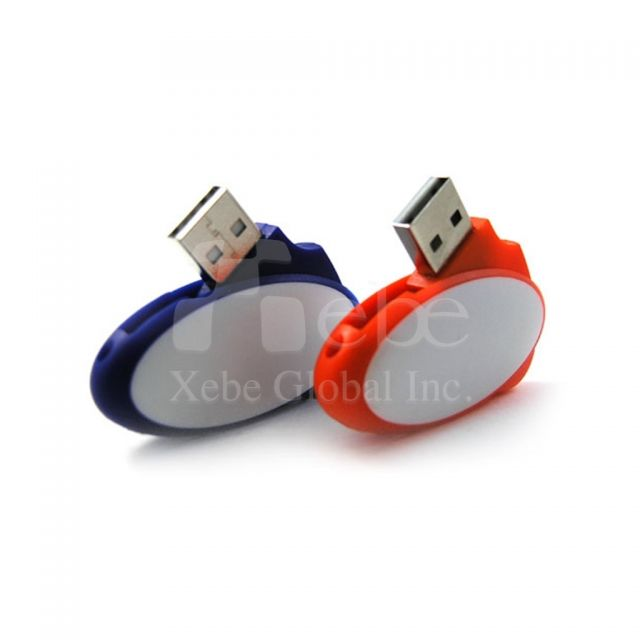 Promotional flash drives rotate USB