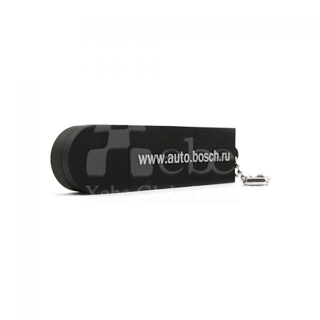 Corporate promotional items company USB
