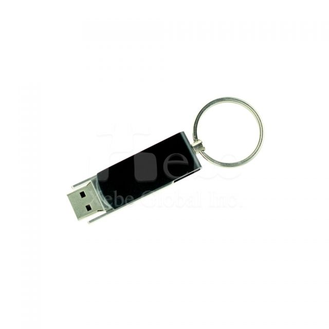 Cool gifts USB keychain