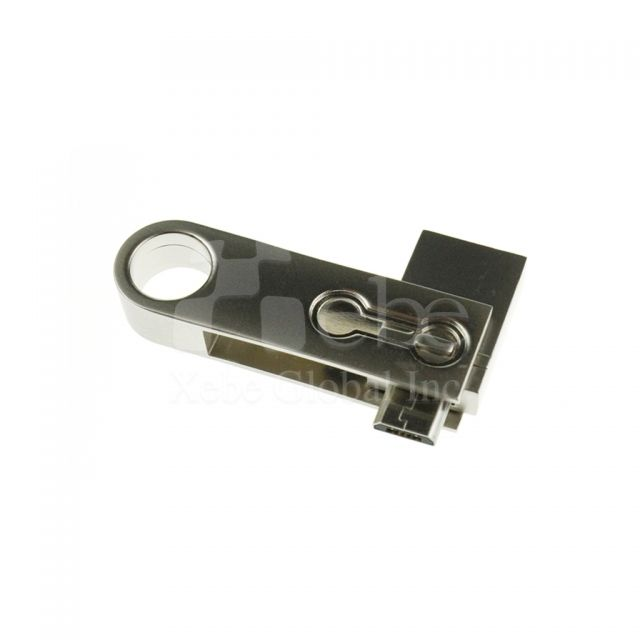 OTG micro USB Business gifts for clients