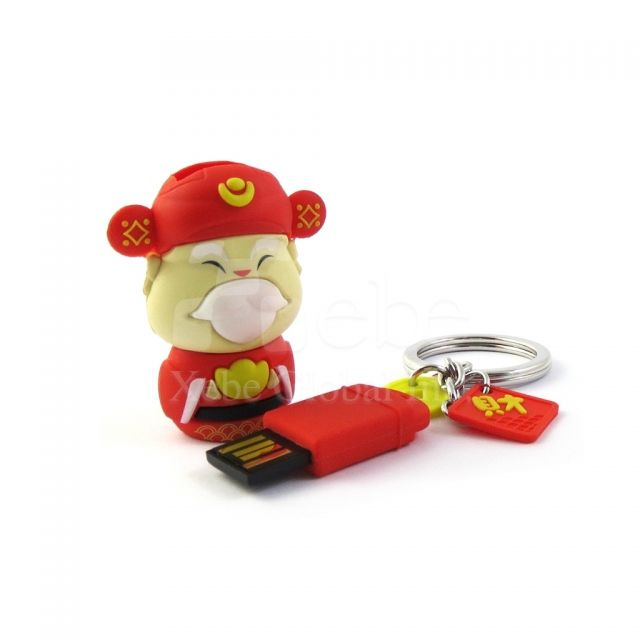 God of wealth flash drive